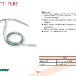 ที-ทิ้ว (PVC)